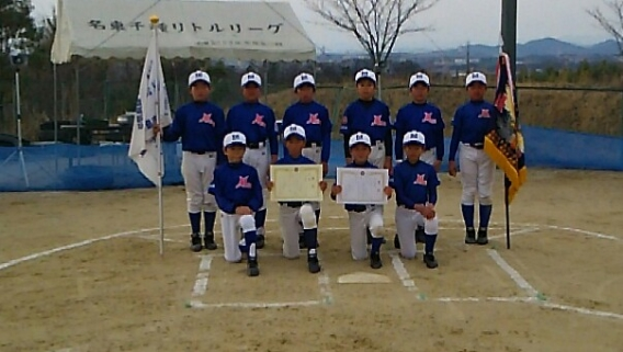 優勝v(^o^)  (春期大会名古屋北陸ブロック)